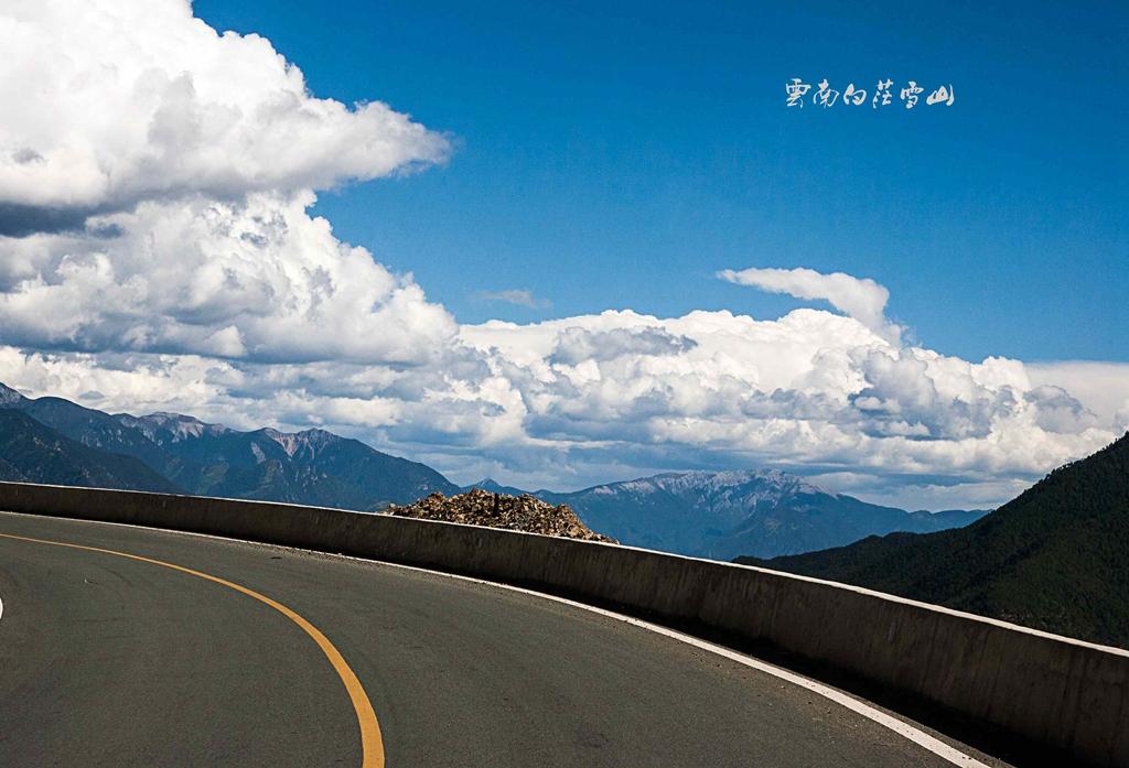 壁纸 道路 风景 高速 高速公路 公路 桌面 1024_697