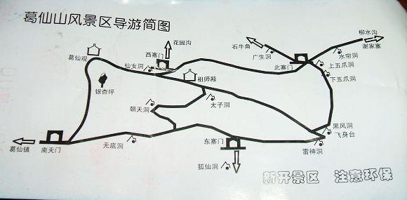 成都彭州龙门镇地图