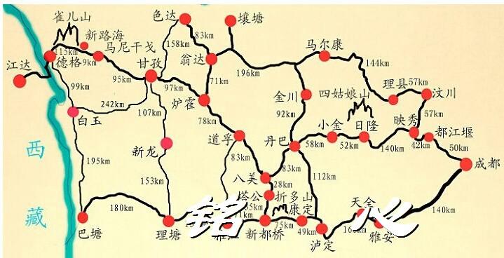川西 地图.jpg